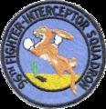 96th Fighter-Interceptor Squadron - Emblem.png