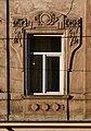 98 Horodotska Street, Lviv (02).jpg