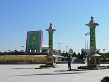 Times dating in ashgabat time