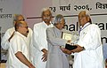 A.P.J. Abdul Kalam, giving away the Nirmal Gram Puraskar to the Panchayati Raj Institution of Madhya Pradesh for achieving full sanitation coverage at a function.jpg