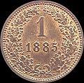 AHG aust 1 kreuzer 1885 reverse.JPG