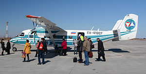 ALROSA (airline) - An-38 in old livery of Alrosa
