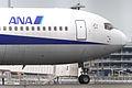 ANA B767-300(JA8287) (4530079183).jpg