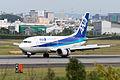 ANA Wings, B737-500, JA305K (21306165843).jpg