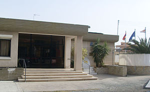 Armenian Young Men's Association - AYMA premises in Strovolos