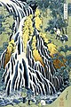 A Tour of the Waterfalls of the Provinces-Shimotsuke Kurokamiyama Kirihurino Taki.jpg