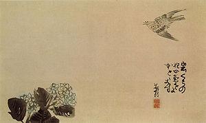 Haiga - A little cuckoo across a hydrangea by Yosa Buson.