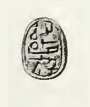 Aahotepre - Scarab seal of Ahotepre, Petrie Museum.