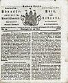Aalborg Stifts Adresse-Avis & Avertissementstidende - 1818 - Royal Danish Library.jpg
