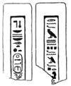 Aasehra obelisk Petrie.png