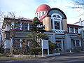 Abashiri Municipal Museum.jpg