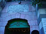 Abdullah-Ibn-Imam-Zaynul-Aabideen-AS