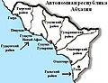 AbkhaziaGeorgiaRus.jpg