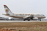 Airbus A320-232, Etihad Airways AN1524736.jpg