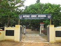 AiyasCBSC School.JPG