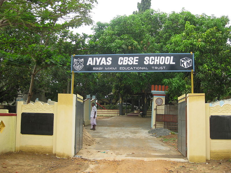 File:AiyasCBSC School.JPG