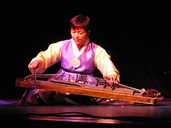 Ajaeng player.JPG