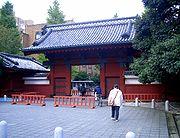 Akamon Gate at the University of Tokyo.