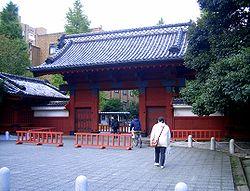 Vista de um dos port�es da Universidade de T�quio.
