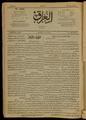 Al-Iraq, Number 204, January 31, 1921 WDL10300.pdf