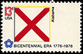 Alabama Bicentennial 13c 1976 issue.jpg