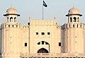 Alamgiri Gate, Lahore Fort (0725486).jpg
