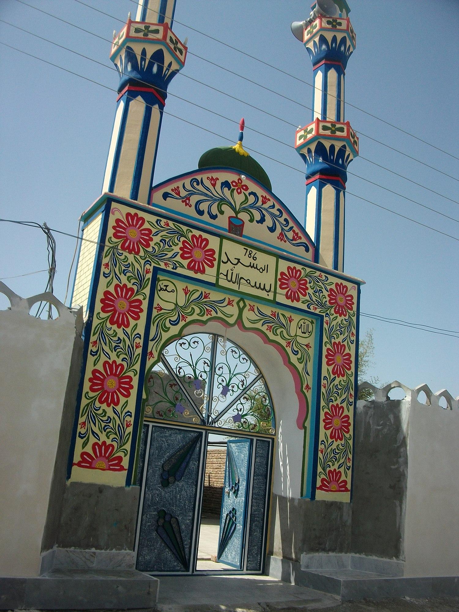 علیآباد (بخش مرکزی ایرانشهر)