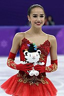 Alina Zagitova at the 2018 Winter Olympic Games - Awarding ceremony 01.jpg