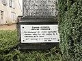 Amange (Jura, France) - janvier 2018 - 9.JPG