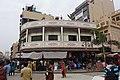 Amritsar 8985.jpg