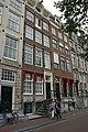 Amsterdam - Herengracht 374 en 372.JPG
