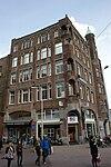 """Kantoorgebouw van """"De Nederlanden van 1845"""""""