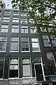 Amsterdam - Singel 104.JPG