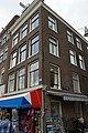 Amsterdam - Singel 506.JPG