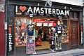 Amsterdam Lange Niezel 14 i - 3893.JPG