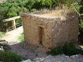 Ancienne maison dans le village de Menâa 3 (Wilaya de Batna).jpg