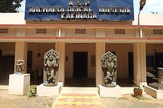 "Kakinada - ""Andhra Sahitya parishat"" is an Archaeological Museum in Kakinada"