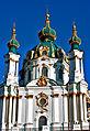 Andriyvskiy cathedral, Kyiv.jpg