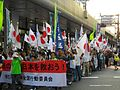 Anti-Chinese government rally on 16 October 2010 at Roppongi 12.jpg