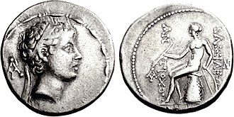 "Antiochus V Eupator - Coin depicting the image of Antiochus V, with the Greek inscription ΒΑΣΙΛΕΩΣ ANTIOXOY which reads ""of King Antiochus"""