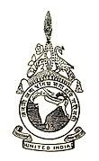 Anushilan samiti symbol.jpg