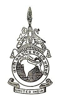 Anushilan Samiti Nationalist organization of India