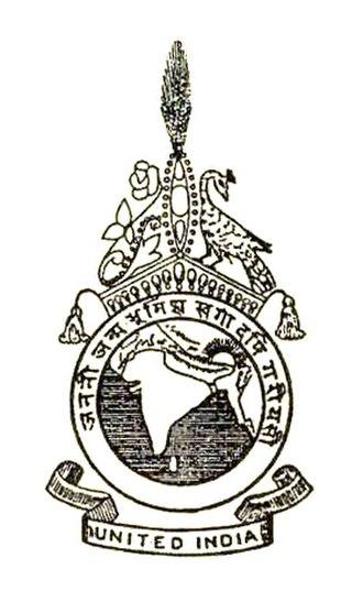 Anushilan Samiti - Image: Anushilan samiti symbol