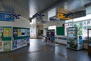 Aoimori Railway Misawa Station Misawa Aomori pref Japan09n.jpg