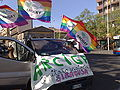 Arcigay Siracusa Catania Pride.jpg