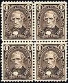 Argentina 1888 1c Sarsfield Yv74 Mi64 unused block of four.jpg