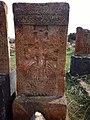 Arinj khachkar, old graveyard (14).jpg