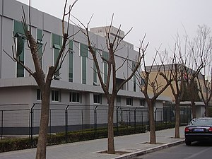 Armenia–China relations - Embassy of Armenia in China