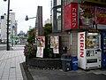 Around the Ozaku Station 11 - panoramio.jpg