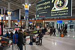Arrivals, Tbilisi International Airport, TBS (26876225668).jpg